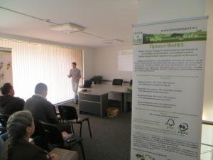 Стандарти за дървесна биомаса