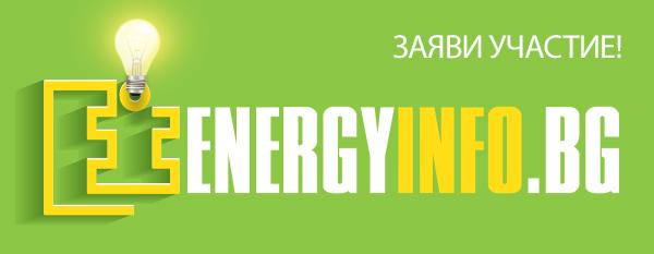EnergyReview